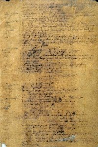 Manuscript of a portion the play Sir Thomas More in what is believed to be Shakespeare's handwriting.